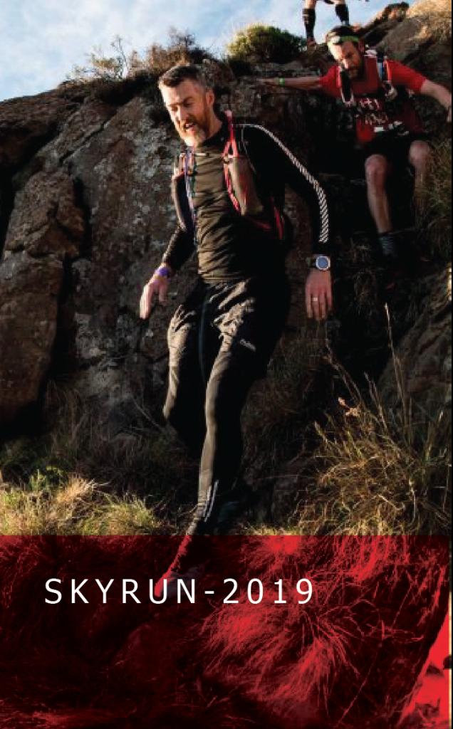 skyrun2019